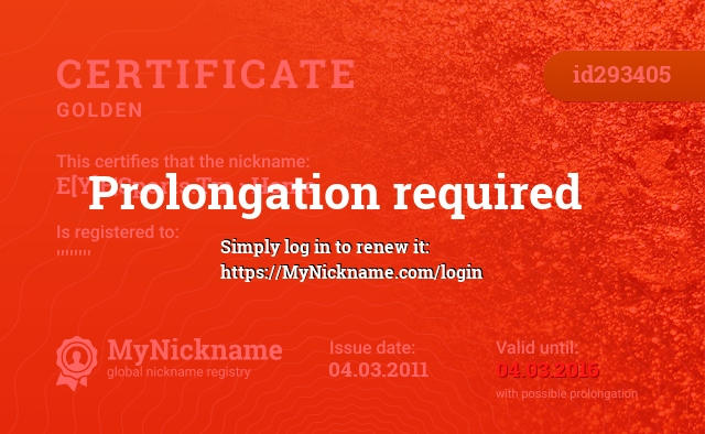 Certificate for nickname E[Y]E|Sports.Tm >Homa is registered to: ''''''''