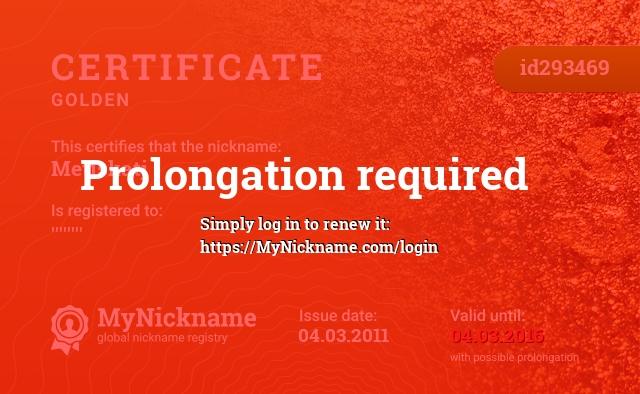 Certificate for nickname Metiskatj is registered to: ''''''''