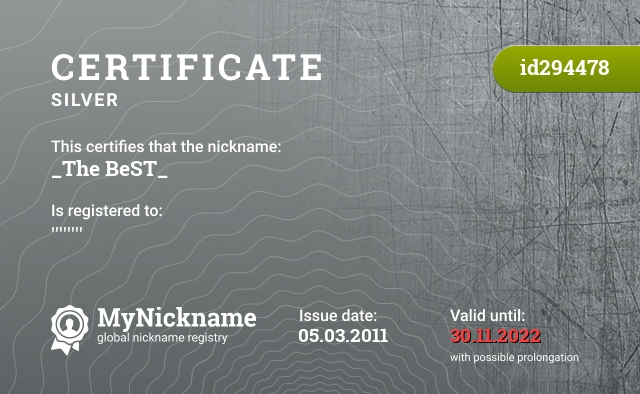 Certificate for nickname _The BeST_ is registered to: ''''''''