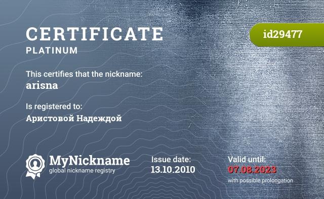 Certificate for nickname arisna is registered to: Аристовой Надеждой