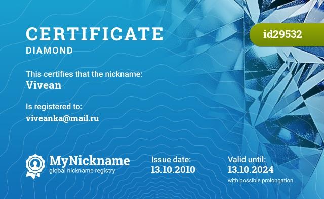 Certificate for nickname Vivean is registered to: viveanka@mail.ru