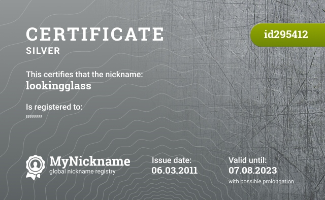 Certificate for nickname lookingglass is registered to: ''''''''