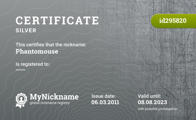 Certificate for nickname Phantomouse is registered to: ''''''''