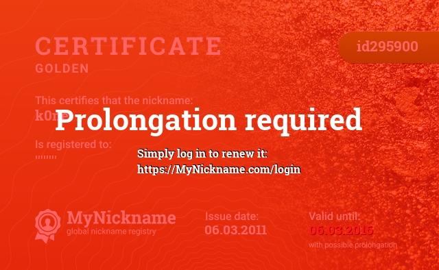 Certificate for nickname k0ne. is registered to: ''''''''