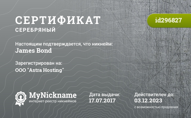 Certificate for nickname James Bond is registered to: greentech