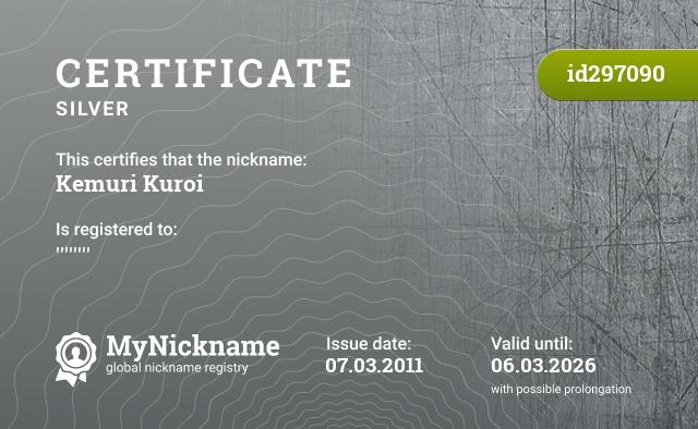 Certificate for nickname Kemuri Kuroi is registered to: ''''''''
