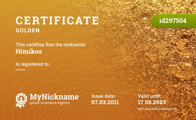Certificate for nickname Himikos is registered to: ''''''''
