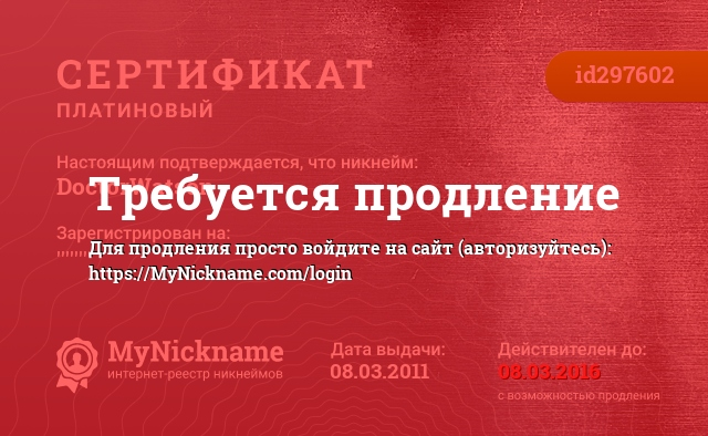 Certificate for nickname DoctorWatson is registered to: ''''''''