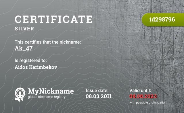 Certificate for nickname Ak_47 is registered to: Aidos Kerimbekov