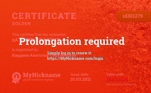 Certificate for nickname zA HHEEHHbbKKYY is registered to: Кардана Анатолія Снргійовича