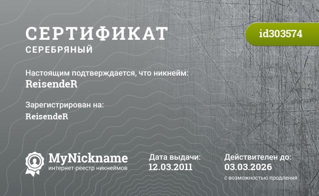 Certificate for nickname ReisendeR is registered to: ReisendeR