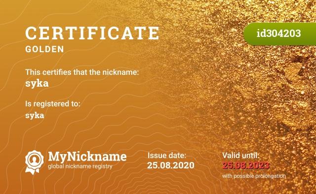 Certificate for nickname syka is registered to: syka