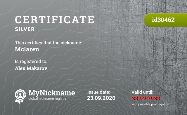 Certificate for nickname Mclaren is registered to: Alex Makarov