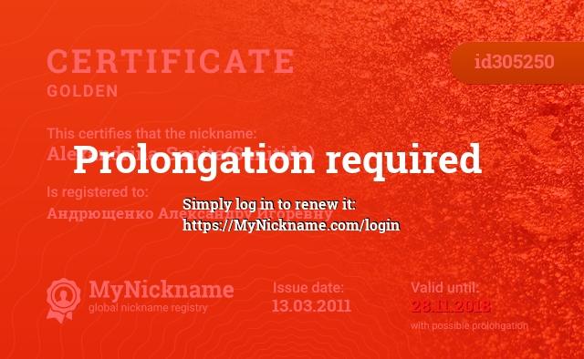 Certificate for nickname Alexandrina-Sanita(Sanitida) is registered to: Андрющенко Александру Игоревну