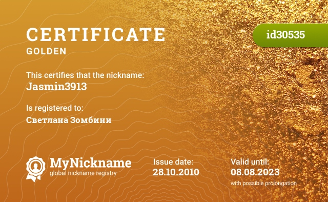 Certificate for nickname Jasmin3913 is registered to: Светлана Зомбини