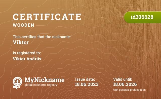 Certificate for nickname Viktor is registered to: Jose Alvarez
