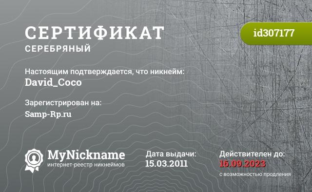 Certificate for nickname David_Coco is registered to: Samp-Rp.ru