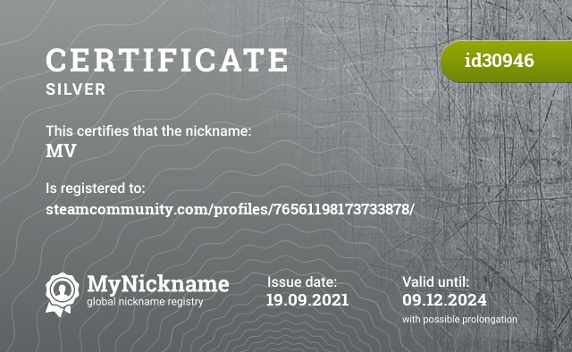 Certificate for nickname mv is registered to: Менторова Павел Александрович