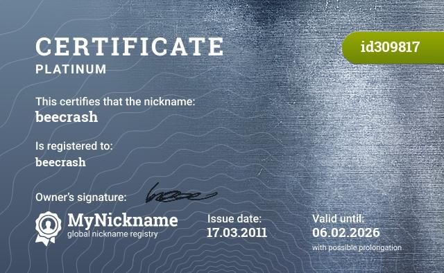 Certificate for nickname beecrash is registered to: beecrash