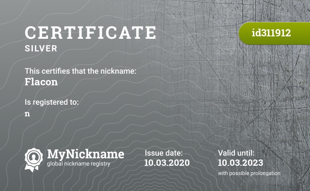 Certificate for nickname Flacon is registered to: n