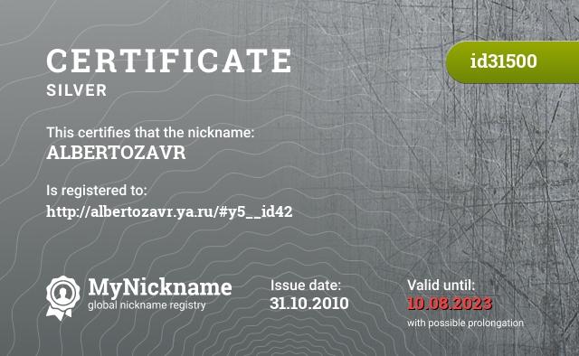 Certificate for nickname ALBERTOZAVR is registered to: http://albertozavr.ya.ru/#y5__id42