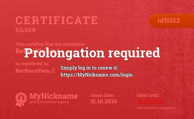 Certificate for nickname Betta_Vinner.) is registered to: Brothers)Dem./)