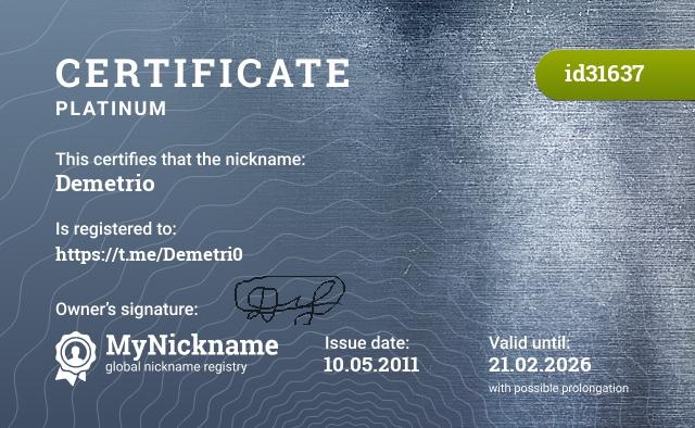 Certificate for nickname Demetrio is registered to: https://t.me/Demetri0
