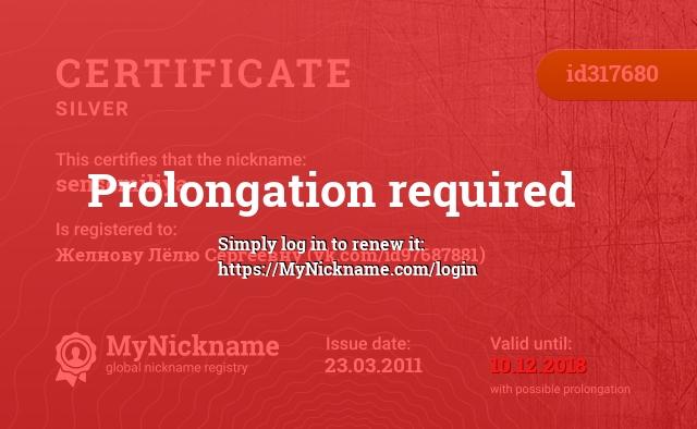 Certificate for nickname sensemiliya is registered to: Желнову Лёлю Сергеевну (vk.com/id97687881)