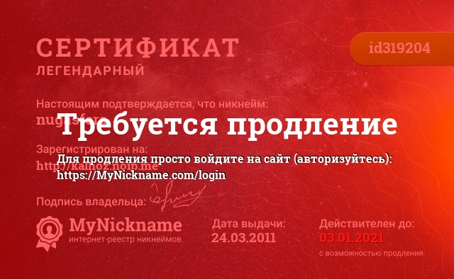 Certificate for nickname nugasfera is registered to: http://kalhoz.noip.me