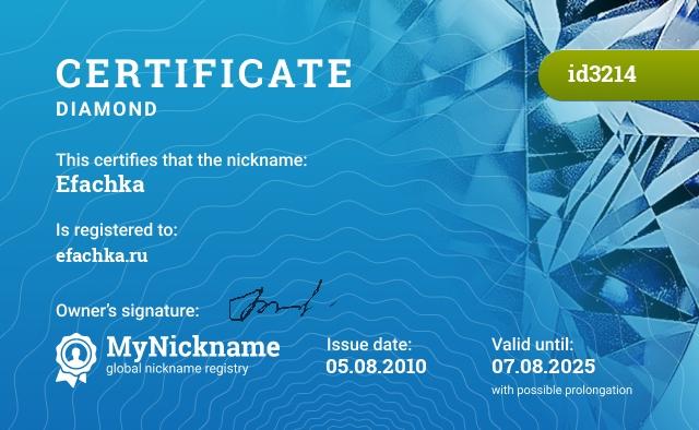 Certificate for nickname Efachka is registered to: efachka.ru