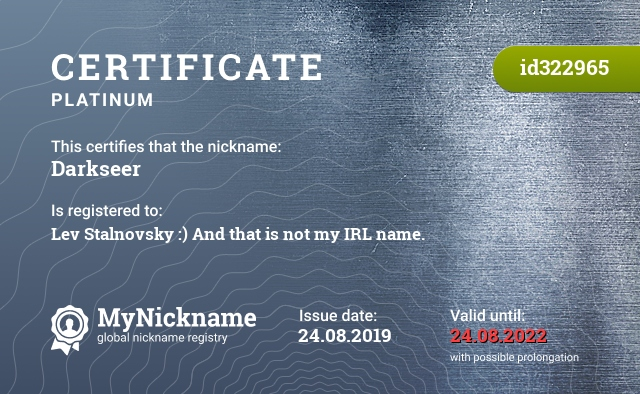 Certificate for nickname Darkseer is registered to: Lev Stalnovsky :) And that is not my IRL name.