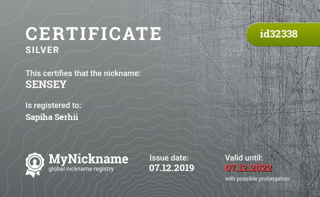 Certificate for nickname SENSEY is registered to: Sapiha Serhii