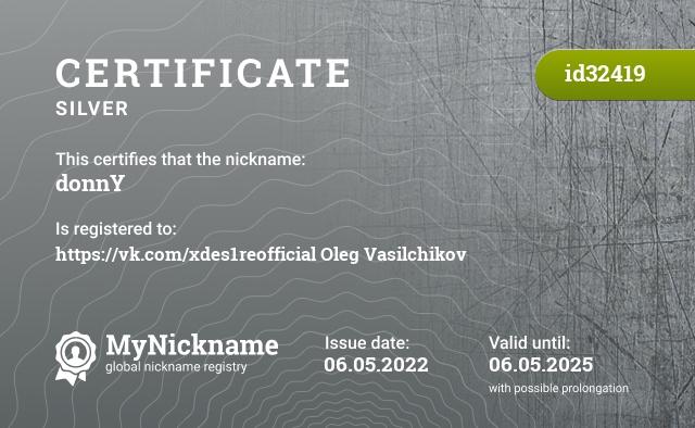 Certificate for nickname donnY is registered to: Глеб Круглей Александрович