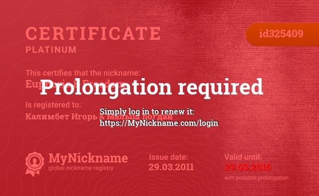 Certificate for nickname Euphoric & Freedom is registered to: Калимбет Игорь & Малыш Богдан