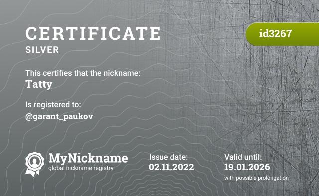 Certificate for nickname Tatty is registered to: https://vk.com/littlepando4ka