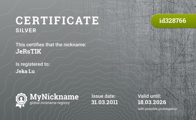 Certificate for nickname JeRsTIK is registered to: Jeka Lu