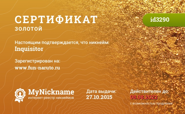 Certificate for nickname Inquisitor is registered to: www.fun-naruto.ru