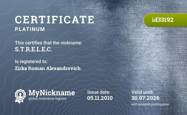 Certificate for nickname S.T.R.E.L.E.C. is registered to: Зирку Романа Александровича