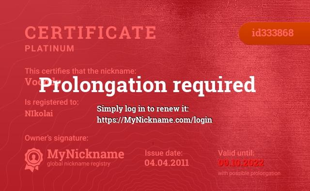 Certificate for nickname Vooody is registered to: NIkolai