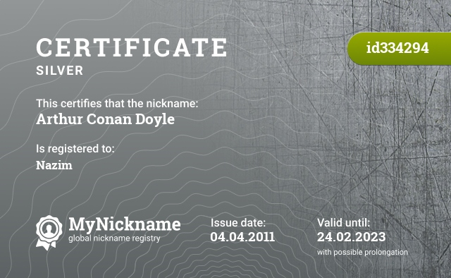Certificate for nickname Arthur Conan Doyle is registered to: Nazim