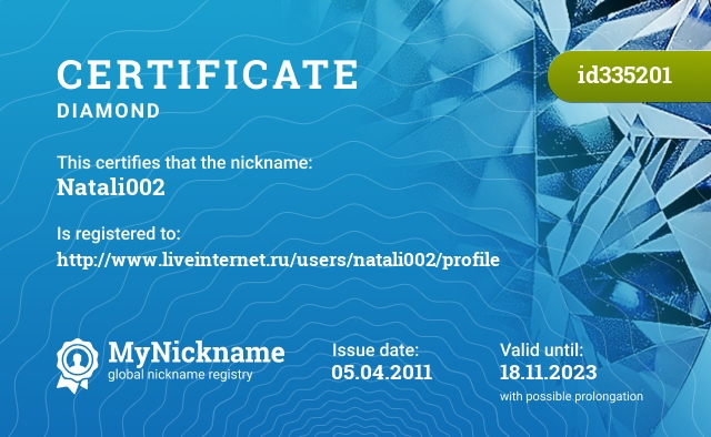 Certificate for nickname Natali002 is registered to: http://www.liveinternet.ru/users/natali002/profile
