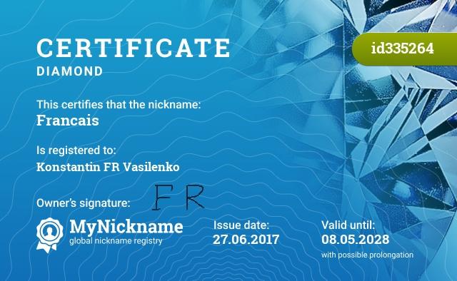 Certificate for nickname Francais is registered to: Konstantin FR Vasilenko