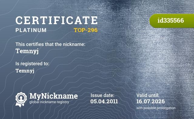Certificate for nickname Temnyj is registered to: Temnyj