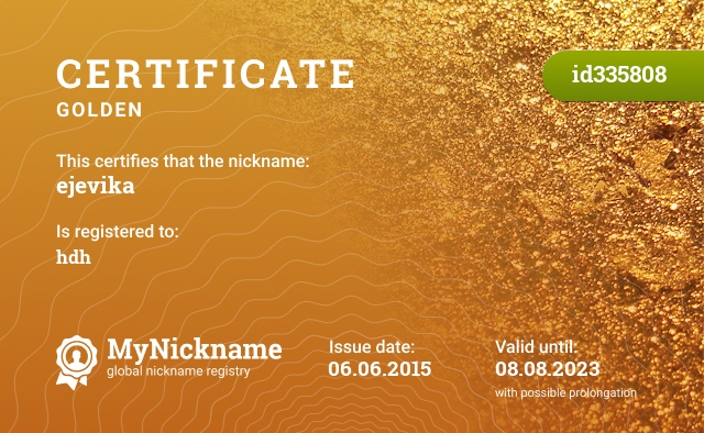 Certificate for nickname ejevika is registered to: hdh