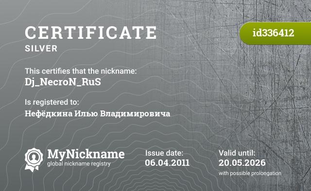 Certificate for nickname Dj_NecroN_RuS is registered to: Нефёдкина Илью Владимировича