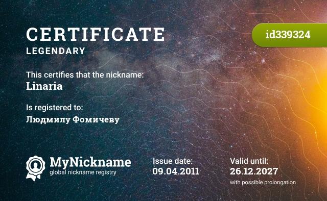 Certificate for nickname Linaria is registered to: Людмилу Фомичеву