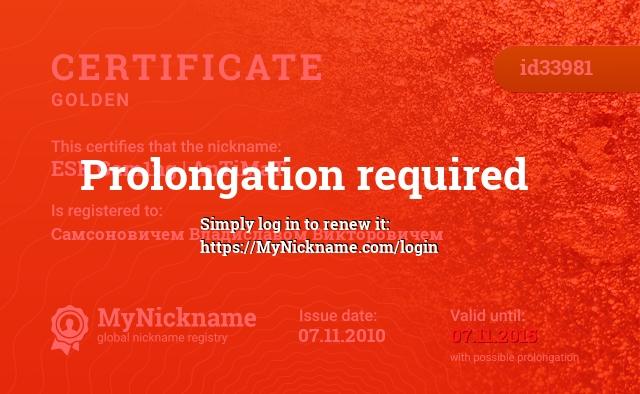 Certificate for nickname ESK Gam1ng | AnTiMaT is registered to: Самсоновичем Владиславом Викторовичем