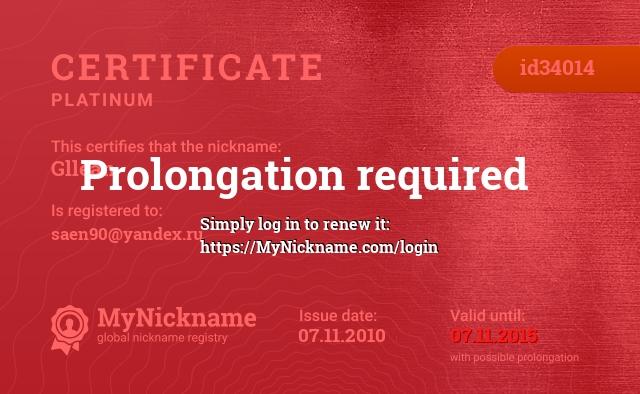 Certificate for nickname Gllean is registered to: saen90@yandex.ru