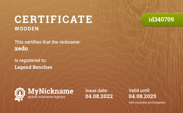 Certificate for nickname Xedo is registered to: Кирилла