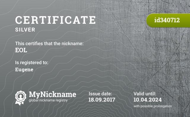 Certificate for nickname EOL is registered to: Eugene